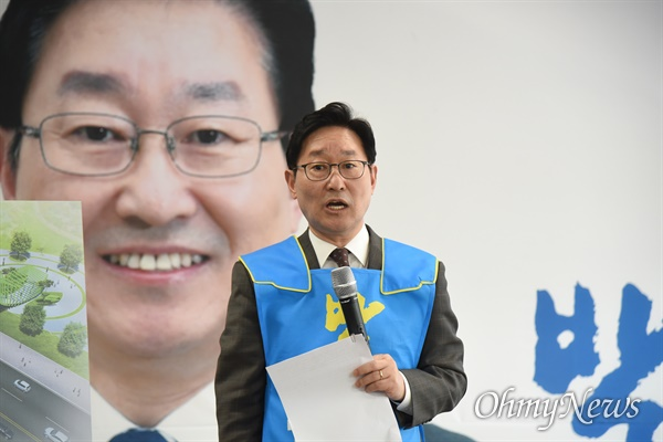 박범계 더불어민주당 대전서구을 후보.