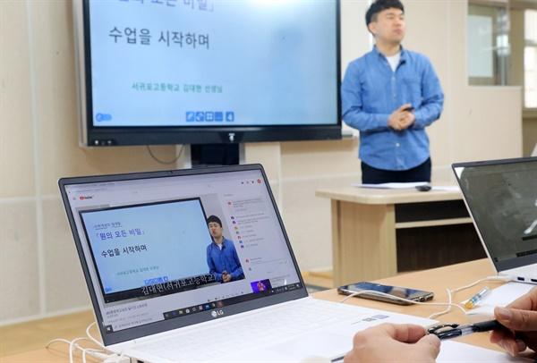 제주지역 원격수업 시범 학교로 선정된 제주중앙여자고등학교에서 1일 오전 한 교사가 교내 방송 시스템을 활용해 실시간 모의 화상 수업을 진행하고 있다.