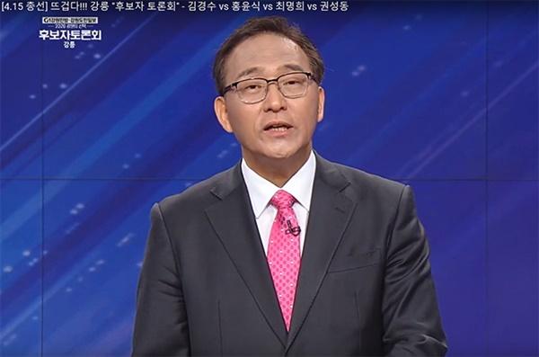 지난 31일 강원도민일보, G1강원민방 공동주최 강릉선거구 후보자 토론회에서 홍윤식 후보가 자신의 공약을 설명하고 있다.