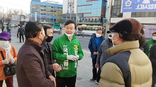 김성제 민생당 후보