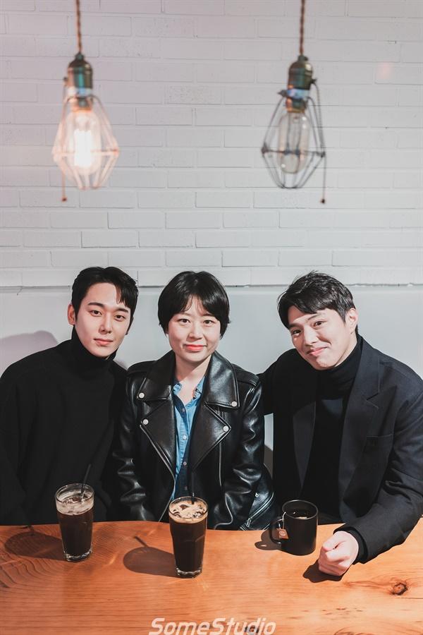 연극 <지구를 지켜라>의 채진석 배우, 이수인 연출, 배훈 배우.
