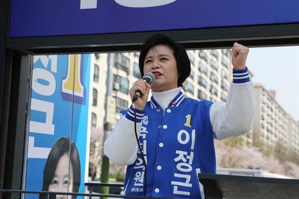 이정근 후보 서초갑 더불어민주당 후보가 출정식에서 연설을 하고 있다.