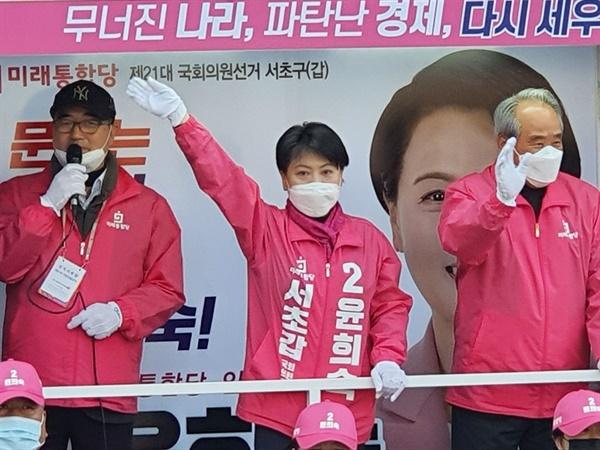 윤희숙 서초갑 미래통합당 후보 .
