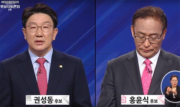 지난 31일 강원도민일보, G1강원민방 공동주최 토론회에서 무소속 권성동 후보가 통합당 공천을 받은 홍윤식 후보에게 단일화 제안하고 있다.