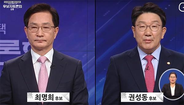 지난 31일 강원도민일보, G1강원민방 공동주최 토론회에서 무소속 권성동 후보가 무소속 최명희 후보에게 단일화 제안하고 있다.