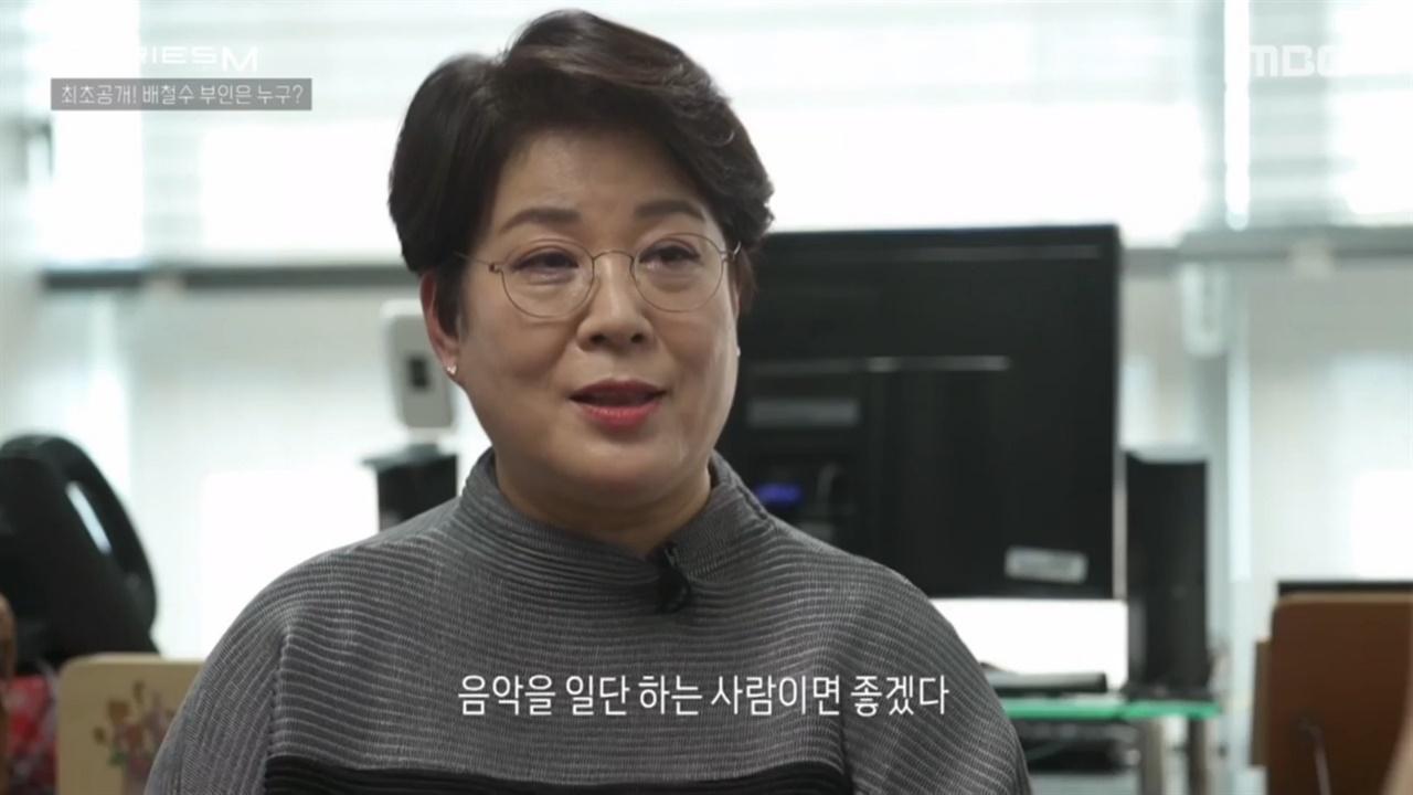 MBC 다큐멘터리 <시리즈 M - 더 디제이>의 한 부분,