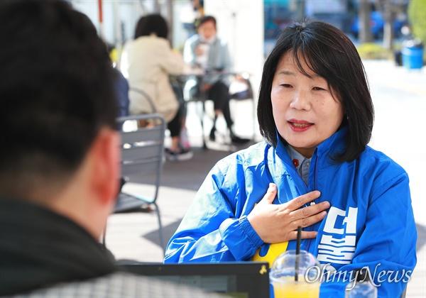 더불어시민당 비례후보인 윤미향 전 일본군 성노예제 문제 해결을 위한 정의기억연대 이사장.