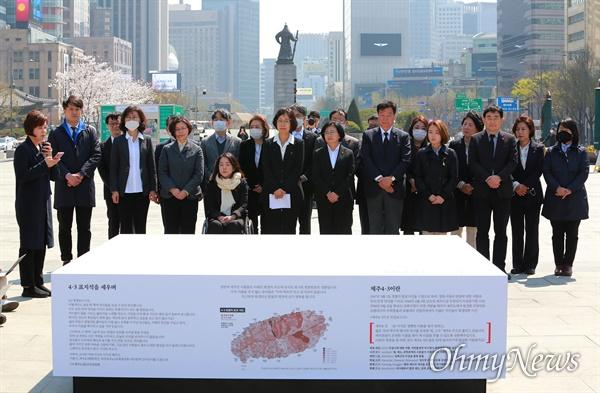 21대 총선 더불어시민당 비례후보들이 3일 오후 서울 광화문광장에 설치된 제주4.3 희생자 표지석에 헌화묵념했다.