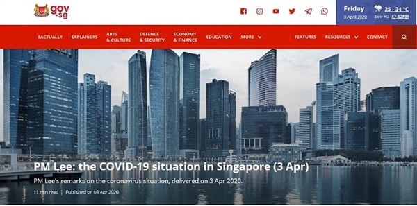 4월 3일 오후 싱가포르 총리가 코로나19 관련 특별 담화를 발표했다