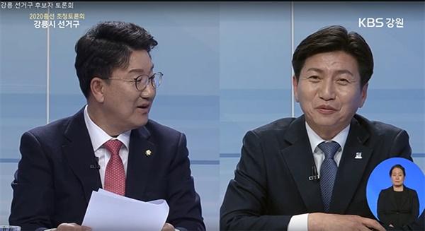 지난 1일 KBS강릉방송국과 강원일보사 공동 주최 토론회에서 권성동 후보는 더불어민주당 김경수 후보가 지난해 소득세를 한푼도 내지않았다며 의문을 제기했다.