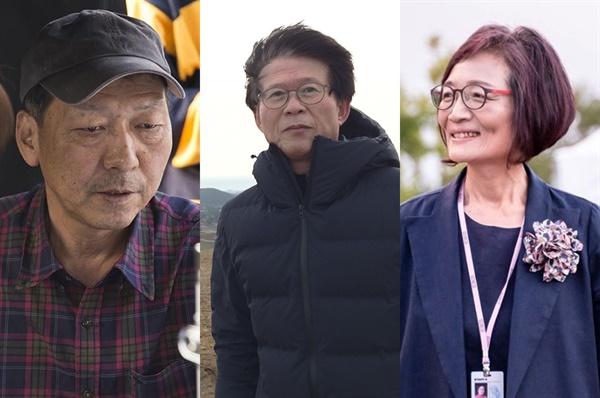 파랑새 사건으로 연행됐던 서울영상집단의 고 홍기선(감독). 이효인(전 한국영상자료원장), 변재란(영화평론가)