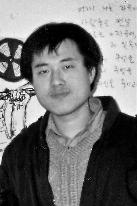 <부활하는 산하>를 만든 연세대 영화패 안훈찬(프로듀서)의 대학 재학 시절 모습