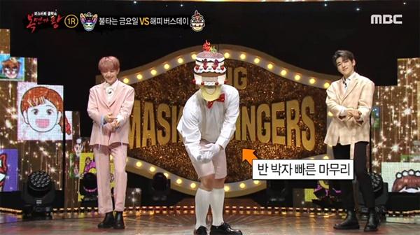 지난 5일 방영된 MBC '미스테리 음악쇼 복면가왕'의 한 장면