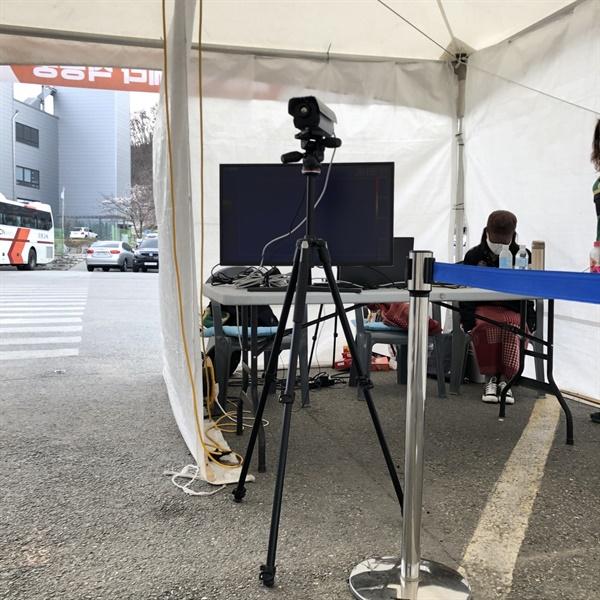 춘천시외버스터미널에 설치된 열감지 카메라