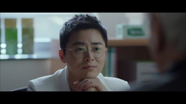 tvN 목요스페셜 <슬기로운 의사생활> 4회 한 장면