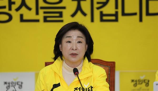 정의당 심상정 상임선대위원장이 6일 오전 서울 여의도 국회에서 열린 선대위 회의에서 발언하고 있다.