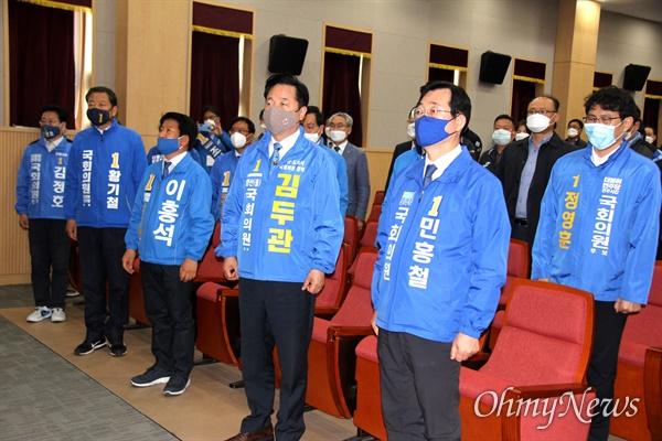 4월 6일 오전 한국노총 경남본부에서 열린 정책협약식에 더불어민주당 총선후보들이 참석해 있다.