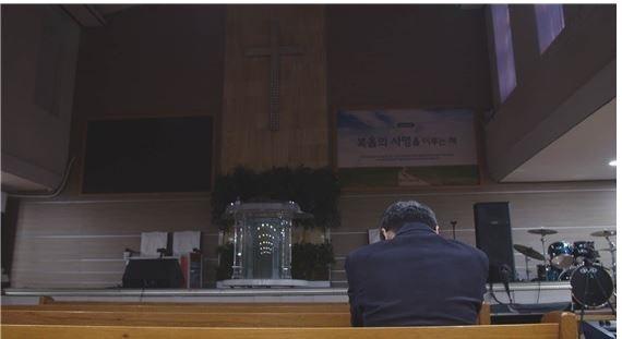 < SBS 스페셜 > '미로(迷路), 종교에 빠지다' 편