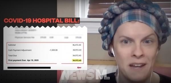 대니아스키니씨는 자신이 받은 진료청구서에 약 3만 달러가 적혀있다며 난처해 했다 (사진 NBC 화면 캡처)