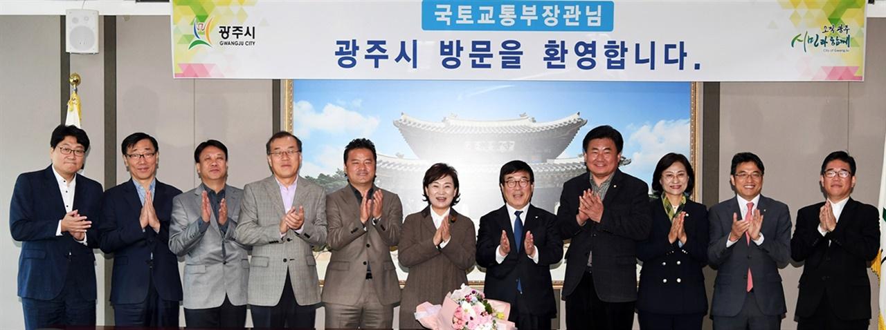 광주시를 방문한 김현미 국토부장관과 소병훈, 임종성 의원