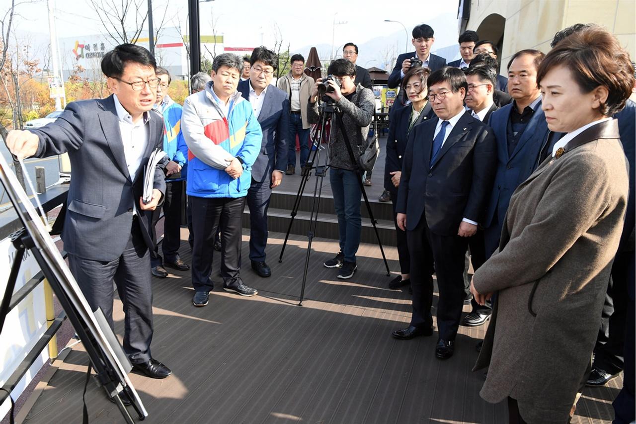 광주시 주요정책현장을 방문 중인 김현미 국토교통부 장관