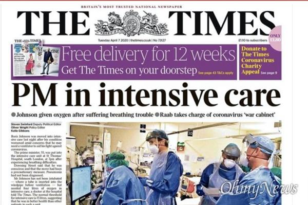 영국 일간신문 <더타임스> 7일치 1면. 보리스 존슨 총리의 코로나19 증세가 악화되면서, 런던 세인트 토마스병원의 중환자실로 옮겨져 치료를 받고 있다는 내용을 머릿기사로 전하고 있다.