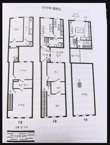 책 본문에 실린 안네 가족이 살던 은신처 구조도. 아버지가 운영하던 공장의 창고 3, 4층에 은신처를 마련하고 3가족, 8명이 2년을 살았다.