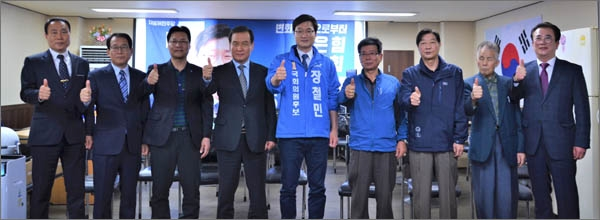 선병렬 전 의원을 비롯한 국민의당 대전 동구지역 인사들이 더불어민주당 장철민 후보 지지를 선언했다.