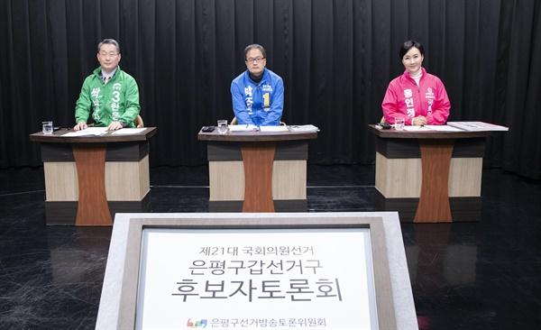 왼쪽부터 한웅 후보, 박주민 후보, 홍인정 후보