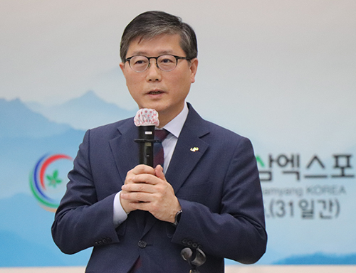 변창흠 한국토지주택공사 사장