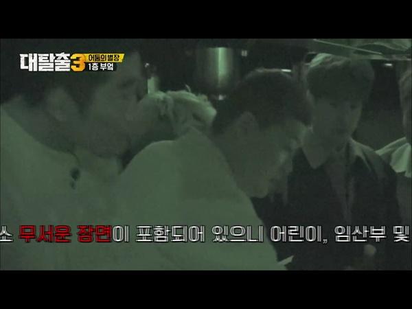 tvN <대탈출3>의 한 장면