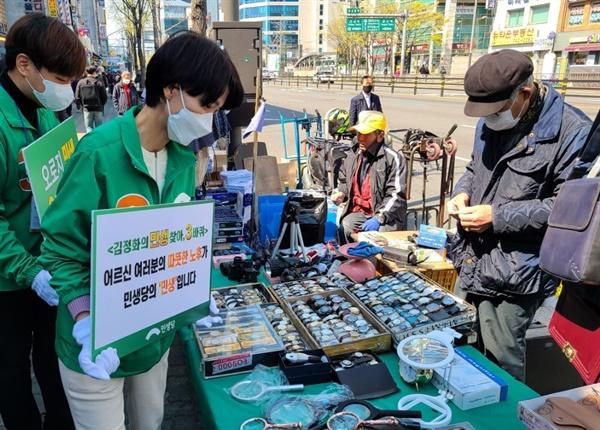 김정화 민생당 공동선대위원장은 '민생찾아 3바퀴' 선거운동 통해 유권자들과 만났다. 그는 지난 5일 동묘시장 앞 어르신들과의 만남이 인상 깊었다고 말했다.