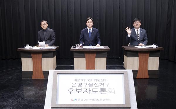 왼쪽부터 허용석 후보, 강병원 후보, 김종민 후보 (사진 : 정민구 기자)
