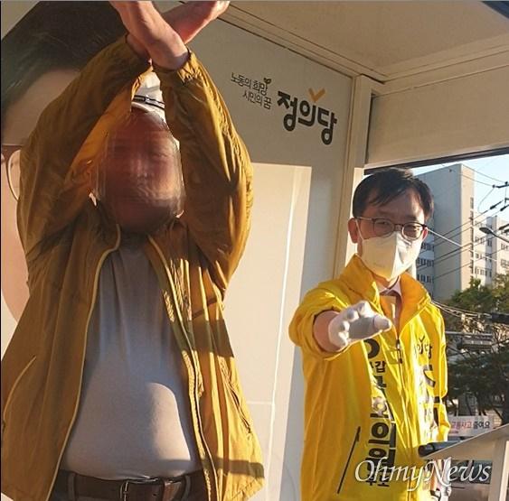 미래통합당 지지자라고 밝힌 한  남성이 대구시 북구 산격동 연남네거리에서 유세차량을 타고 유세를 벌이고 있던 조명래 정의당 후보의 선거운동을 방해하고 선거운동원을 폭행한 혐의로  경찰에 체포됐다.