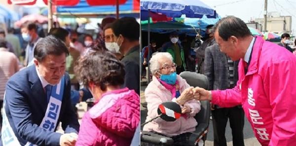 김학민 후보(왼쪽), 홍문표 후보(오른쪽)