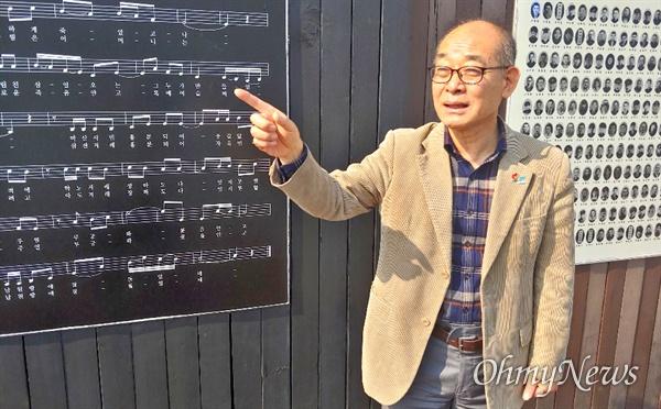 김영만 (사)김주열열사기념사업회 상임고문.