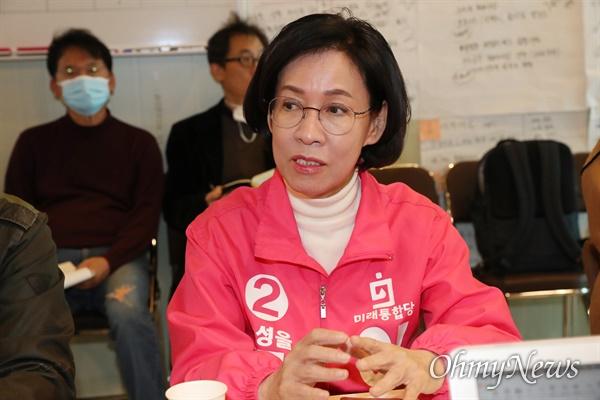 이인선 미래통합당 대구 수성구을 국회의원 후보가 9일 오전 기자회견을 열고 홍준표 무소속 후보를 누르고 승리할 수 있다고 장담했다.