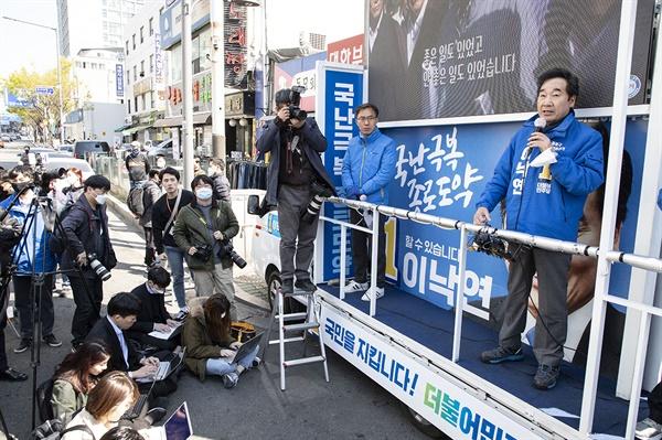 더불어민주당 이낙연 후보가 9일 오전 서울 종로구 창신동 완구상가를 돌며 지지를 호소했다.