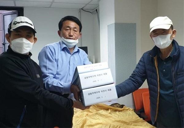 서울시의회 이석주 의원(가운데)과 주민들이 지난 7일 2020년 공시가격 이의신청서를 한국감정원에 전달하고 있다.