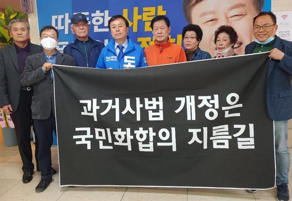 한국전쟁 민간인희생자 충북유족회 임원들이 9일 4.15총선 후보로 나선 민주당 도종환 후보(청주 흥덕구,가운데) 사무실을 방문해 과거사법 제정을 요청하고 기념사진을 찍고 있다.