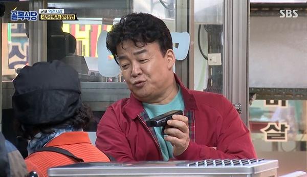 SBS <백종원의 골목식당>은 군포 역전시장의 식당 세 곳에 대한 솔루션을 이어갔다.
