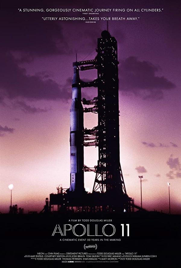 다큐멘터리 <아폴로 11> 포스터.