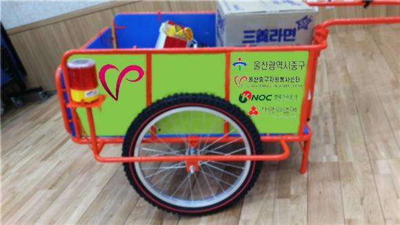 울산 중구가 제작 중인 '사랑의 경량 안전 리어카' 디자인 시안