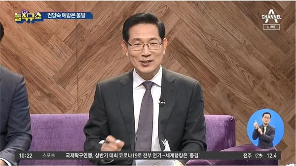 진행자 제재에도 일방적 비난을 멈추지 않은 박선규 씨 채널A <김진의 돌직구쇼>(3/30)