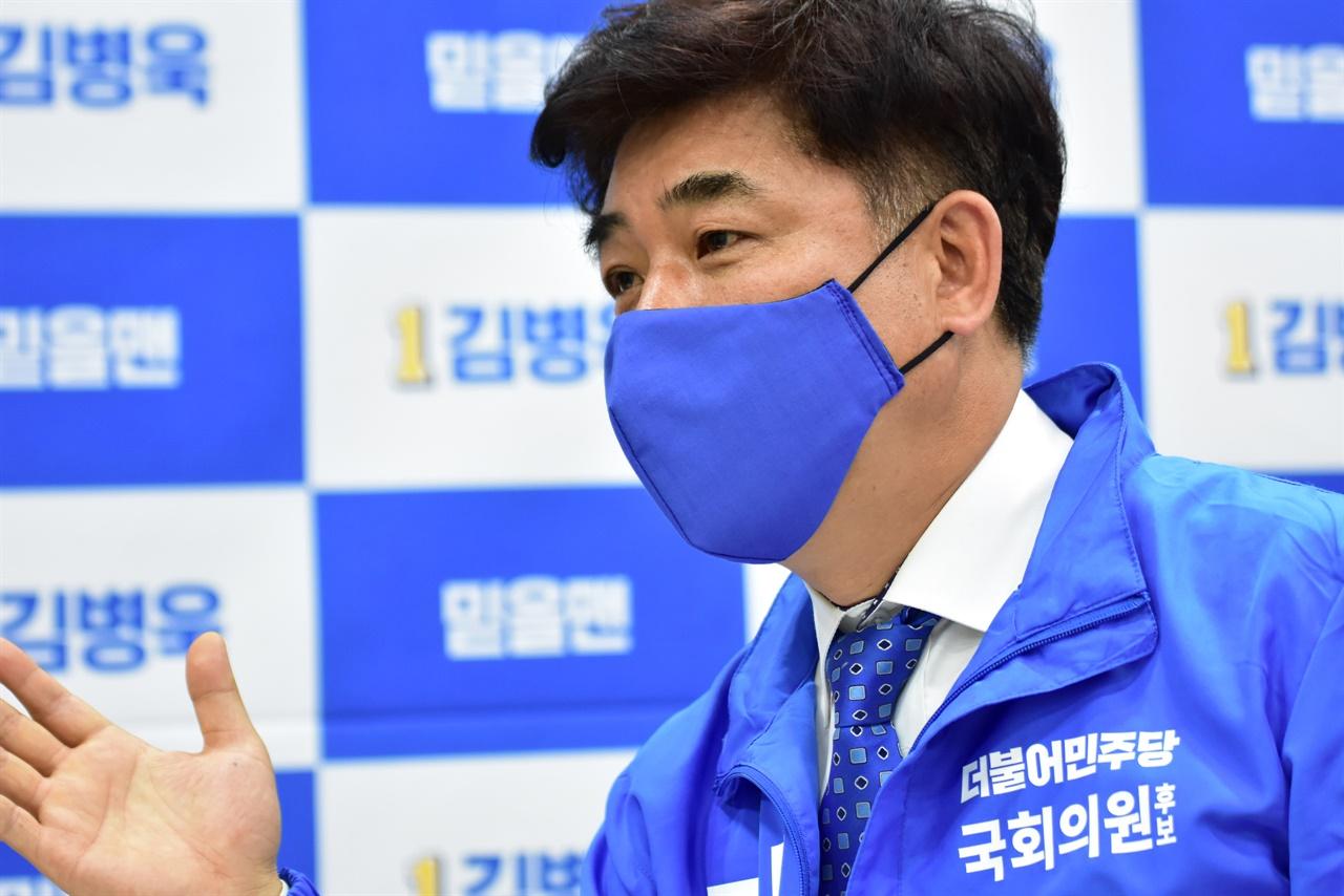 자신의 이야기를 전하고 있는 분당을 김병욱 후보