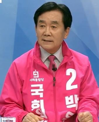 4.15 총선에 논산계룡금산 지역에 미래통합당 후보로 출마한 박우석 후보