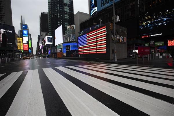 미국 뉴욕 주가 신종 코로나바이러스 감염증(코로나19) 확산 방지를 위해 자택대피령을 내림에 따라 평소 사람들로 붐비는 뉴욕 타임스스퀘어가 3월 23일(현지시간) 아침 거의 텅 빈 채 한산한 모습을 보이고 있다.