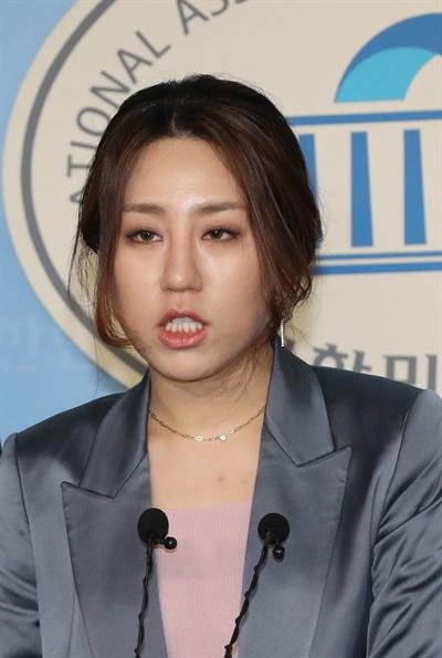 조성은 미래통합당 선거대책위원회 부위원장 겸 n번방 사건 TF 대책위원회 위원