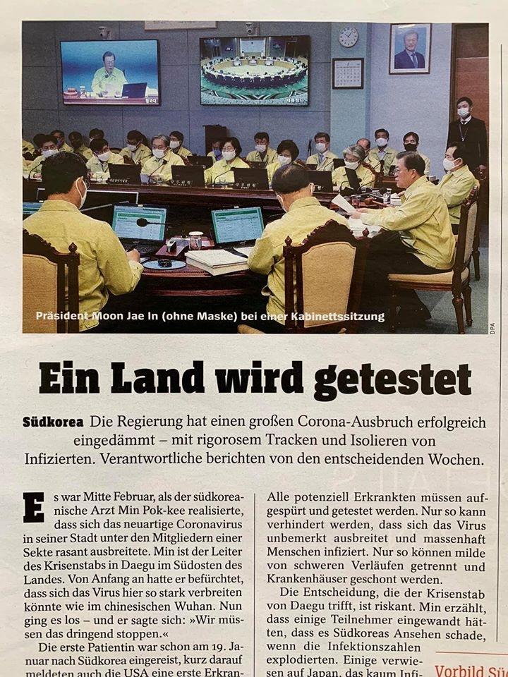 독일의 유력 시사 주간지 <데어 슈피겔(Der Spiegel)>은 최근호에서 지난 몇 주간 한국 방역당국이 만들어온 결정적 순간들을 되짚어 취재한 내용을 보도했다.