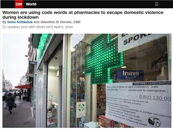 프랑스에서는 가정폭력을 신고하기 위해서 지정된 약국에 '마스크 19'라는 암호를 말하면 된다.